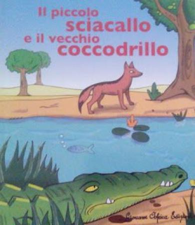 Il piccolo sciacallo e il vecchio coccodrillo