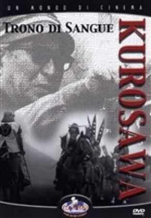 Trono di sangue [Videoregistrazione] / [regia di] Akira Kurosawa