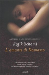 L' amante di Damasco